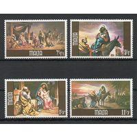 С Рождеством! Мальта 1979 год серия из 4-х марок