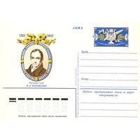 1983 - ПК с ОМ - Жуковский В. # 111