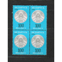 Беларусь стандарт 100 рублей кварт **MNH герб