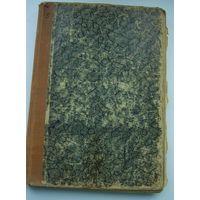 Решение всех задач по сборнику геометрических задач В.П. Минина 1915