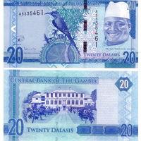 Гамбия   20  даласи  2015 год  UNC