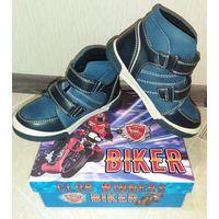 Ботинки Biker деми утеплённые 29/30 размер