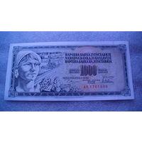Югославия 1000 динар 1978г.  состояние распродажа