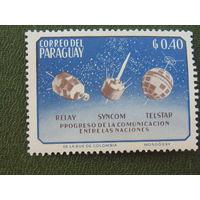 Парагвай. Космос.