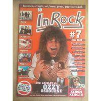 "Журнал "" In Rock"". #7-2002 г."