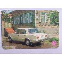 Календарики Госстрах 1982 и 1989