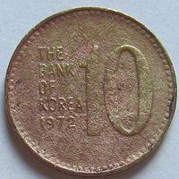 10 вон 1972 Корея