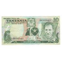 Танзания 10 шиллингов 1978 года. Тип P06c. Состояние XF!
