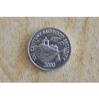 Панама 1 сентесимо 2000 ФАО   (Продовольственная безопасность)