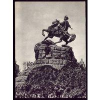 1954 год Киев Памятник Хмельницкому