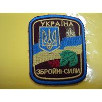Шеврон ВС Украины