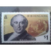 Китай 1994 Гонконг, колония Англии Миссионер англиканской церкви, синолог полная