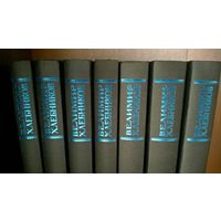 В. Хлебников - Собрание сочинений (7 книг)