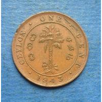 Цейлон Британская колония 1 цент 1943 Георг VI тип 2