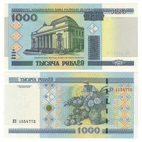 Беларусь. 1000 рублей 2000 г. серия ЕЭ [P.28.b] UNC