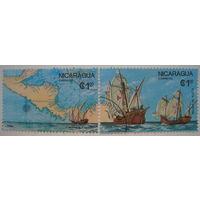 Марки Никарагуа. Корабли Колумба. Парусники