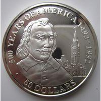 Острова Кука. 50 долларов 1990. Серебро. Пруф. 163