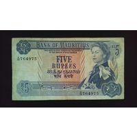 5 рупий 1967 года. Маврикий. Нечастая. Распродажа.
