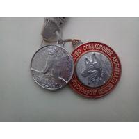 Собачьи медали ссср-2шт