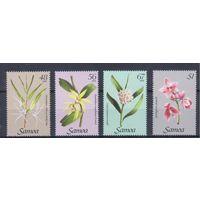 [1468] Самоа 1985. Флора.Цветы.Орхидеи.