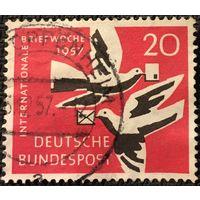 ЦІКАВІЦЬ АБМЕН! 1957, міжнародны дзень пошты, 20 пфенігаў
