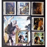 Манама. ОАЭ 1972 г. Живопись. Культура. Искусство, полная серия из 5 марок + Блок #0030-И1P6
