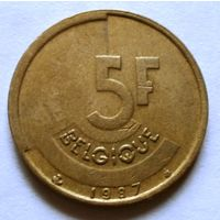 5 франков 1987 (Q) Бельгия
