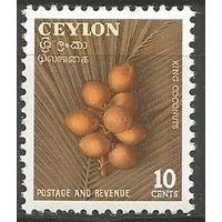 Цейлон. Кокосовые орехи. 1954г. Mi#281.
