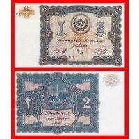 [КОПИЯ] Афганистан 2 афгани 1936г.