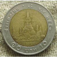 10 бат 2008 Тайланд