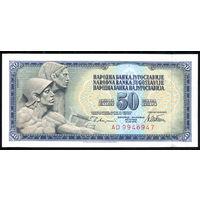 Югославия / YUGOSLAVIA_12.08.1978_50 Dinara_P#89.a_UNC
