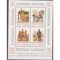 Дания Международная филвыставка HAFNIA-87 Копенгаген Почтмейстер Почтальон Почтовая карета 1986 Блок** (ЯН)