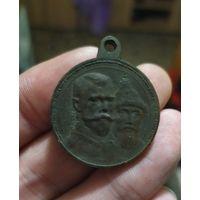 Медалька.300 лет романовых.хороший лесной сохран.с рубля
