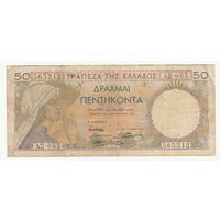Греция 50 драхм 1935 года. Редкая! Cостояние F+!