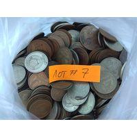 1 кг. монет СССР - 7. С рубля! Без М.Ц.! Всего 5 дней.