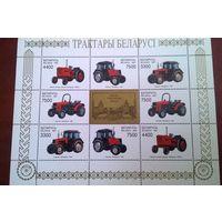 Тракторы Беларус ( Малый лист ) 1997 год Беларусь