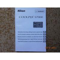 Руководство по эксплуатации Nikon