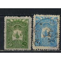 Турция Османская Имп 1905 Герб Тугра Абдул-Хамида II Стандарт #115С,117С