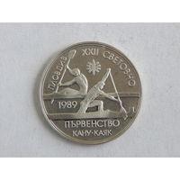 Болгария 2 лева 1989г UNC