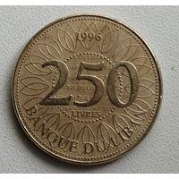 250 Ливров 1996 (Ливан)