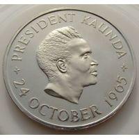 "Замбия. 5 шиллингов 1965 год  KM#4  ""Президент Каунда  24 октября 1965 год"""