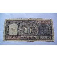 Индия 10 рупий 1960г. 535703 (степлер). 1 распродажа
