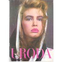 Журнал URODA (на польском языке) #2 1987
