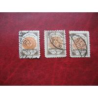 Марка 5 рублей 1919 год Латвия