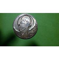 Свадебная медаль УССР