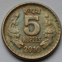 Индия, 5 рупий 2010 г