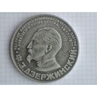 Медаль Дзержинский 100 лет 1977 год #M48