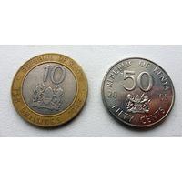 5 и 10 шиллингов Кения 2005 года (цена за все) - из коллекции