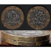 Франция _km964 10 франков 1989 год (обращ) km964.1 (разн2)гурт.сегм4(12)1(13) RRR (f30)*