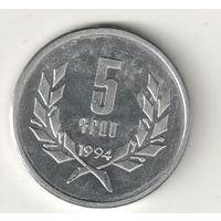 Армения 5 драм 1994